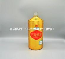 电镀酒瓶-1
