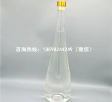 饮料瓶-1